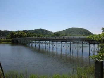 十六橋.JPG