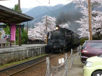 駿河徳山通過.JPG